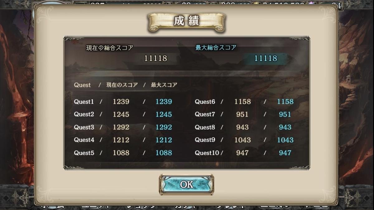 f:id:makuyo:20200119202725j:plain