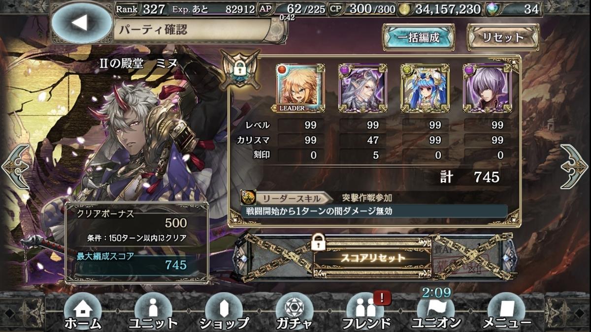 f:id:makuyo:20200119210901j:plain