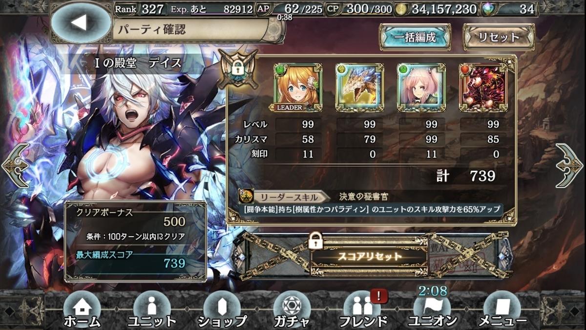 f:id:makuyo:20200119211854j:plain