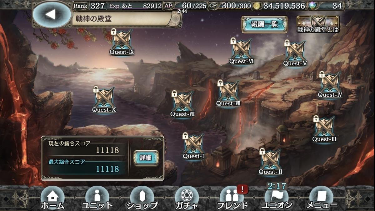f:id:makuyo:20200119213057j:plain