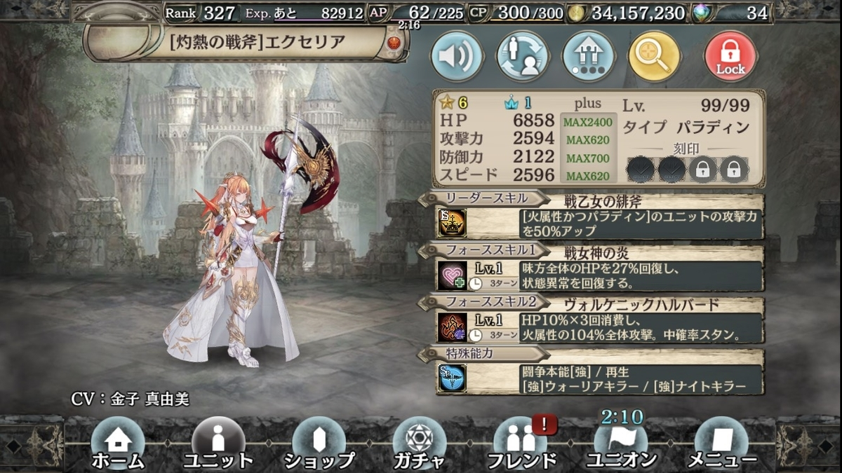 f:id:makuyo:20200119213426j:plain