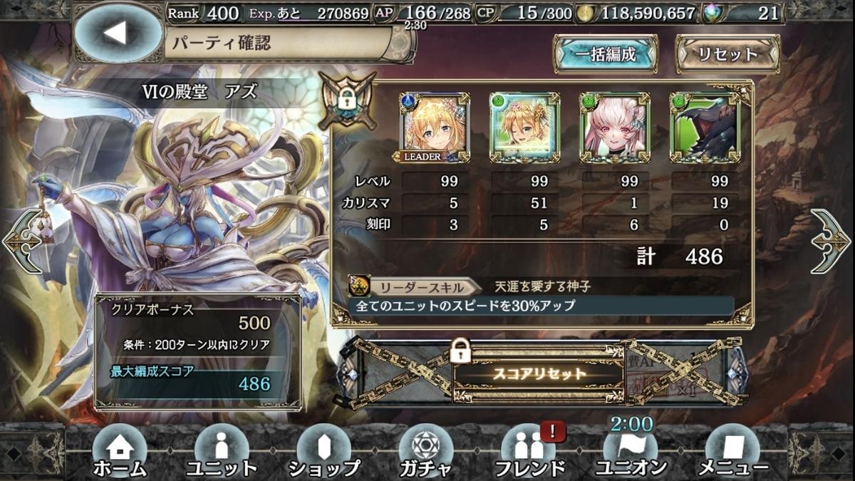 f:id:makuyo:20200119214121j:plain
