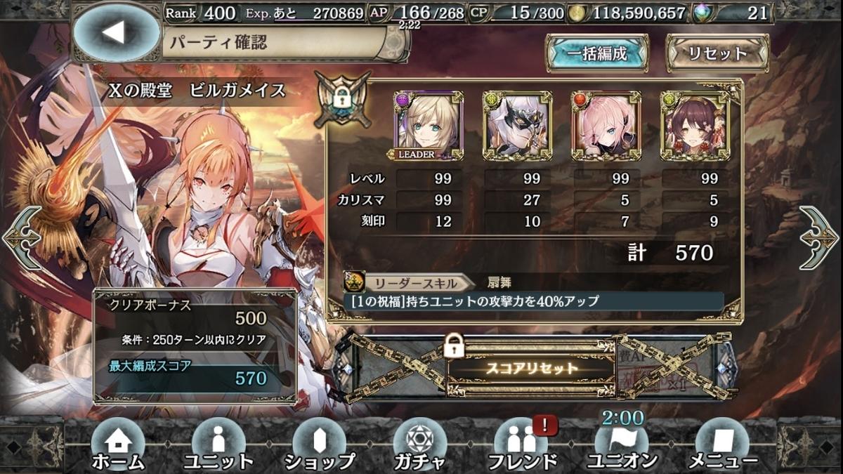 f:id:makuyo:20200119214159j:plain