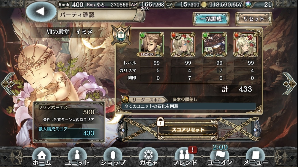 f:id:makuyo:20200119214204j:plain