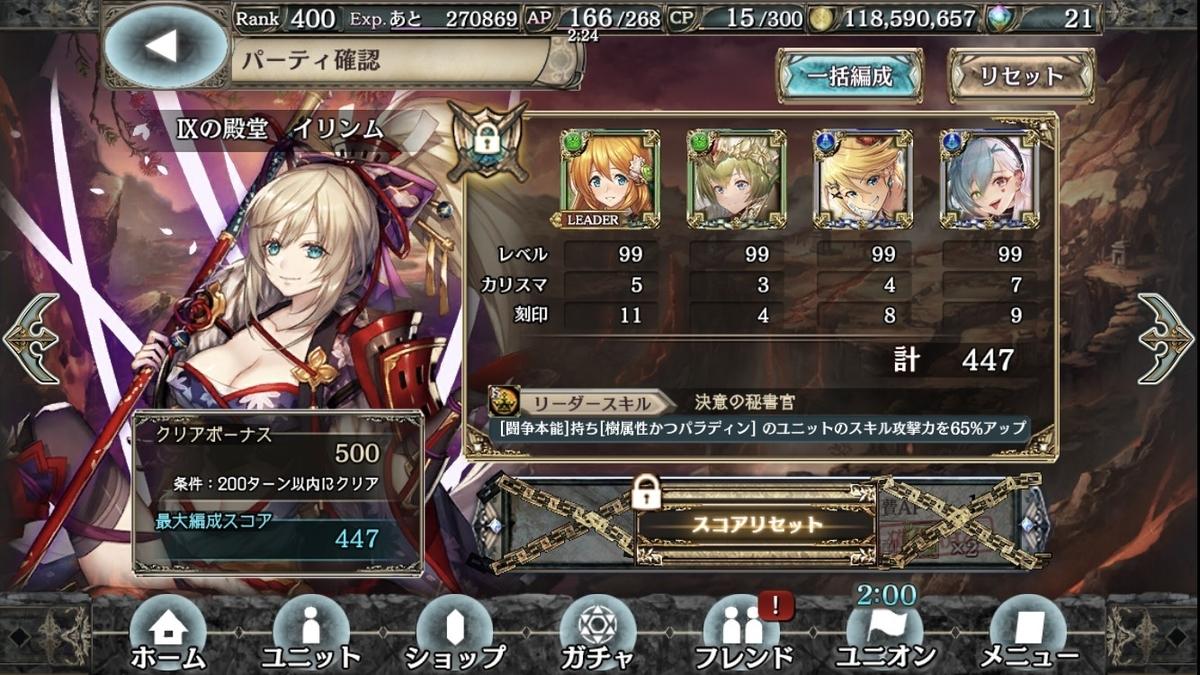 f:id:makuyo:20200119214209j:plain