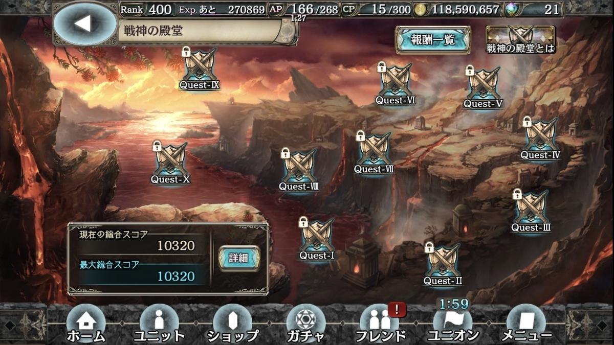 f:id:makuyo:20200119215518j:plain
