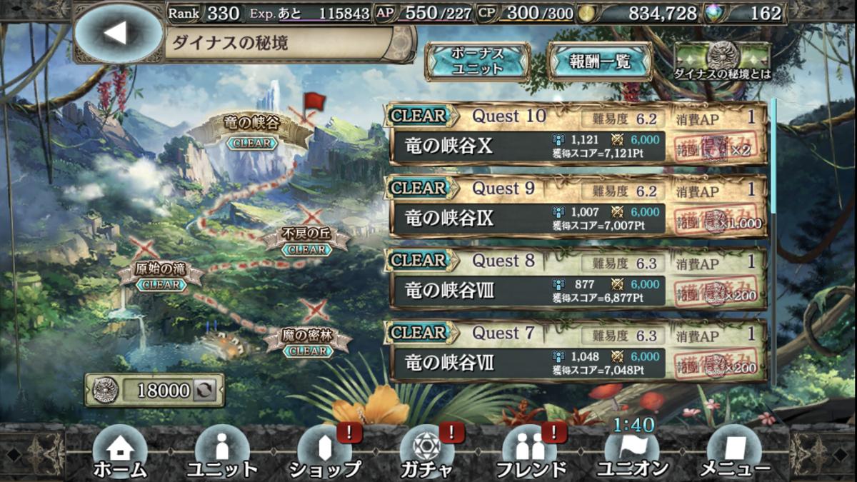 f:id:makuyo:20200126160436p:plain