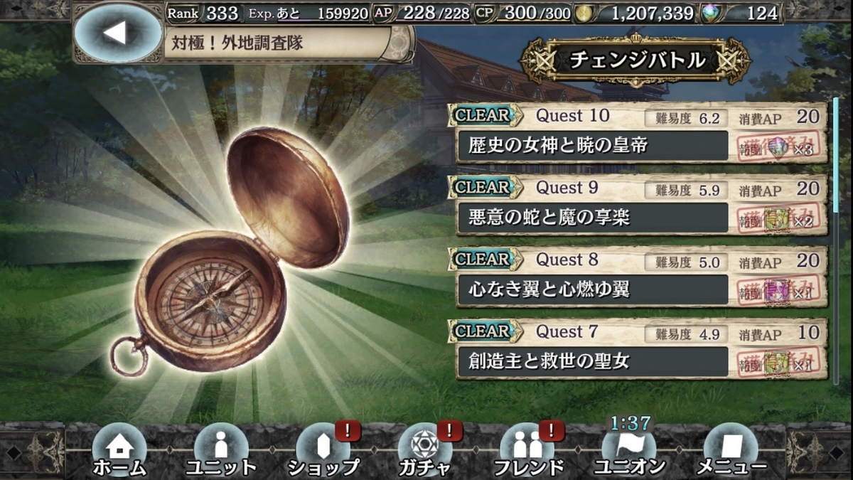 f:id:makuyo:20200204102450j:plain