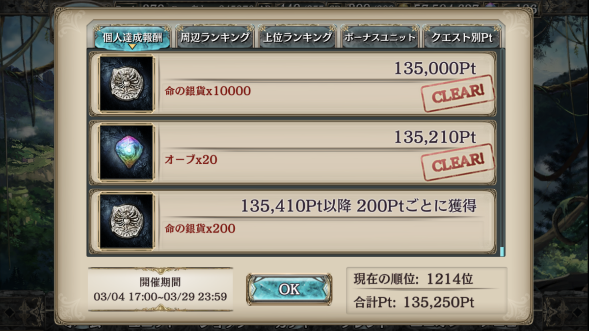 f:id:makuyo:20200329080357p:plain