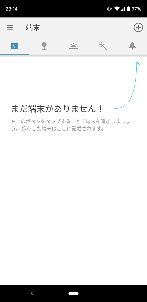 f:id:maky_Ba:20191211000901p:plain:h400