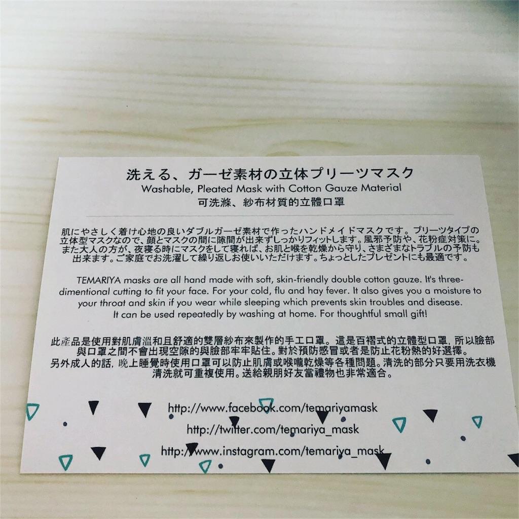 f:id:makyu1010:20171017154818j:image