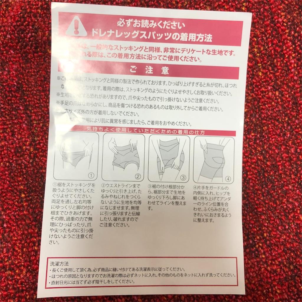 f:id:makyu1010:20180227123903j:image