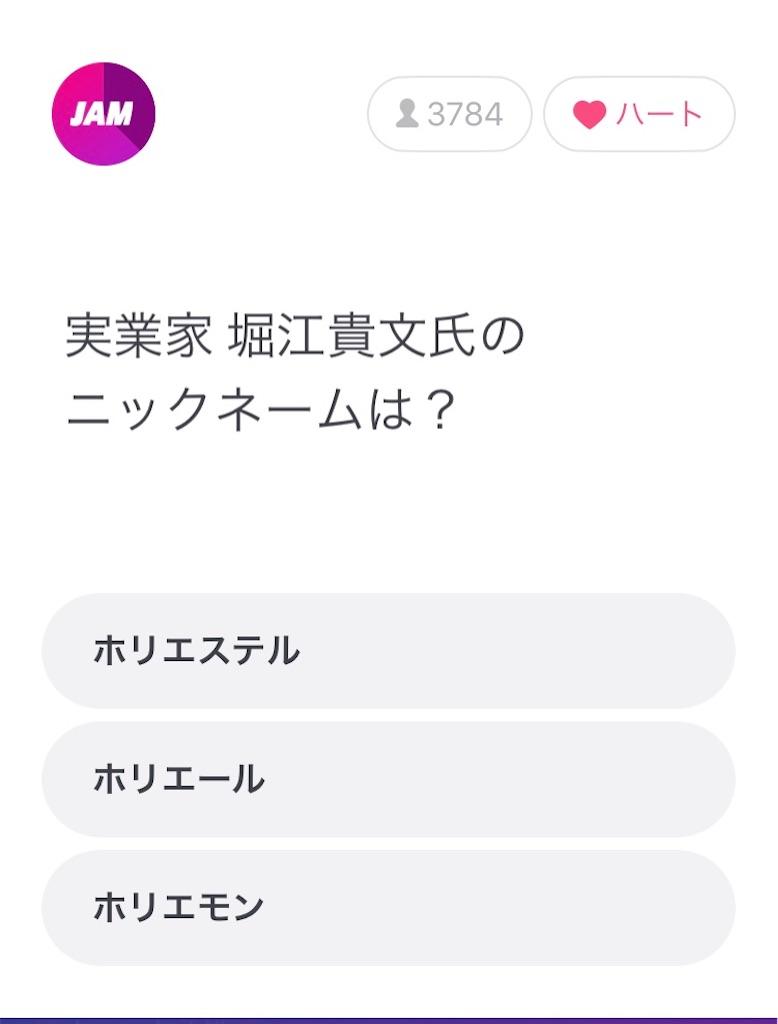 f:id:makyu1010:20180504205715j:image