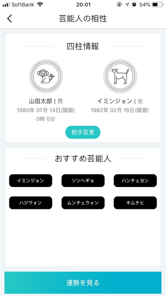 f:id:makyu1010:20180709200258p:image