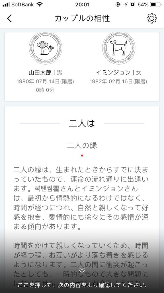f:id:makyu1010:20180709200312p:image