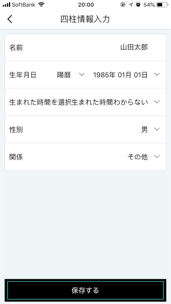 f:id:makyu1010:20180709200408p:image