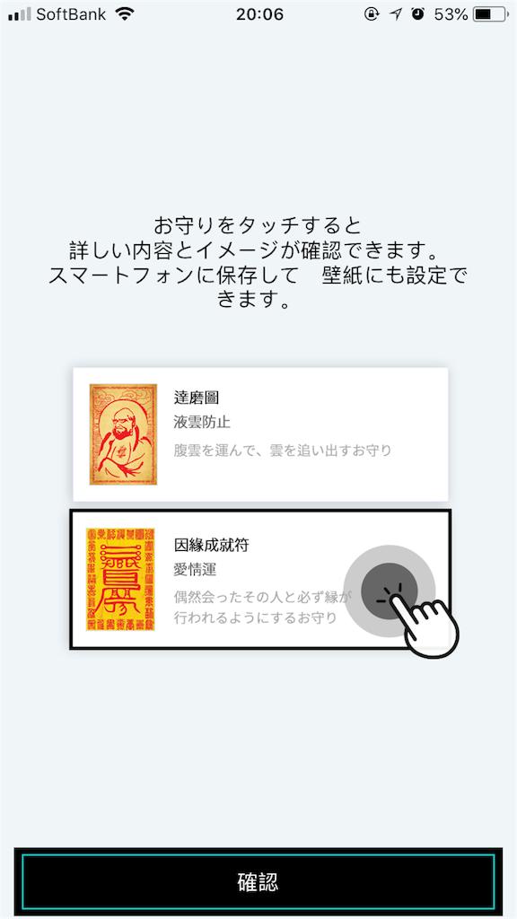 f:id:makyu1010:20180709200753p:image
