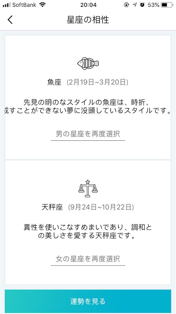 f:id:makyu1010:20180709200757p:image
