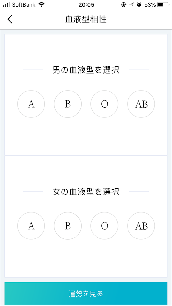 f:id:makyu1010:20180709200801p:image