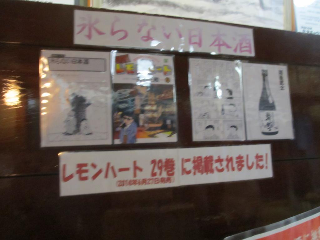 f:id:makyumakyunoki:20170411135939j:plain