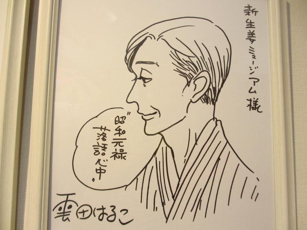 f:id:makyumakyunoki:20170728222059j:plain