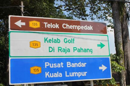 f:id:malaysia_cinta78:20210130193031j:plain