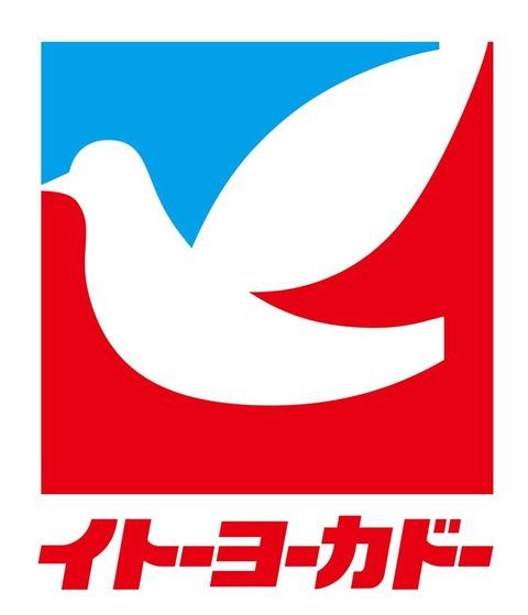 f:id:malcla_jp:20210121210158p:plain