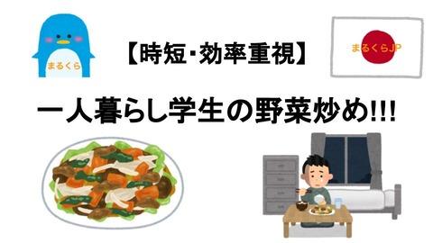 f:id:malcla_jp:20210121221824p:plain