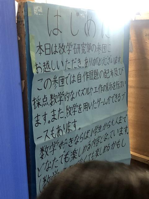 f:id:malcla_jp:20210121224746p:plain