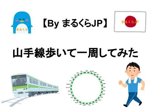 f:id:malcla_jp:20210121234741p:plain