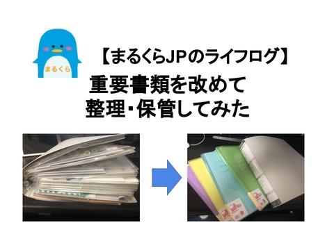 f:id:malcla_jp:20210122002555p:plain
