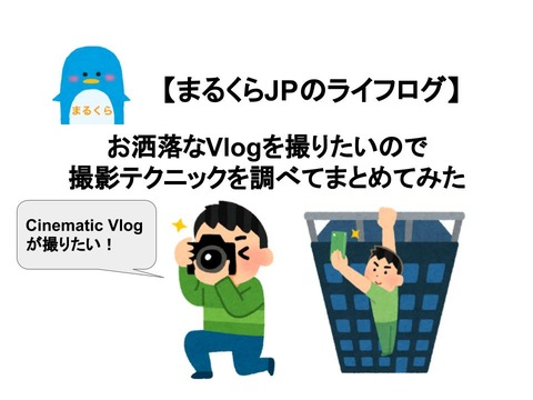 f:id:malcla_jp:20210122003513p:plain