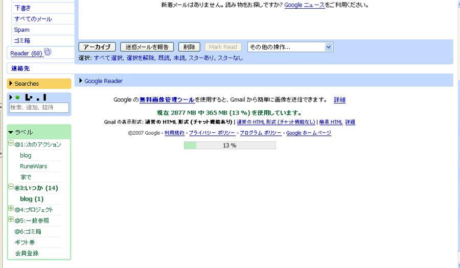 f:id:mallion:20070718045159j:image:w550