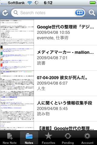 f:id:mallion:20090413064037p:image