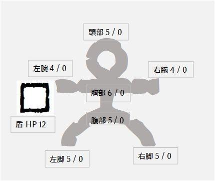 f:id:mallion:20181120220750j:plain:left:w350