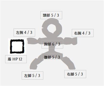 f:id:mallion:20181209054849j:plain:left:w350