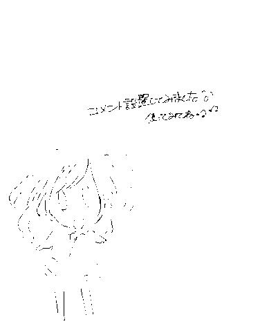 f:id:maloxx00:20170323215434p:plain