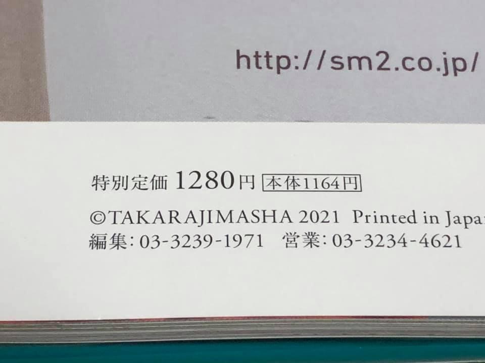 f:id:maltesehaku:20210125231151j:plain