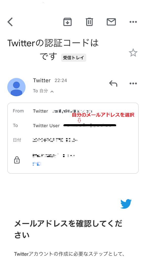 f:id:maltsutyan1235:20191017230432p:plain