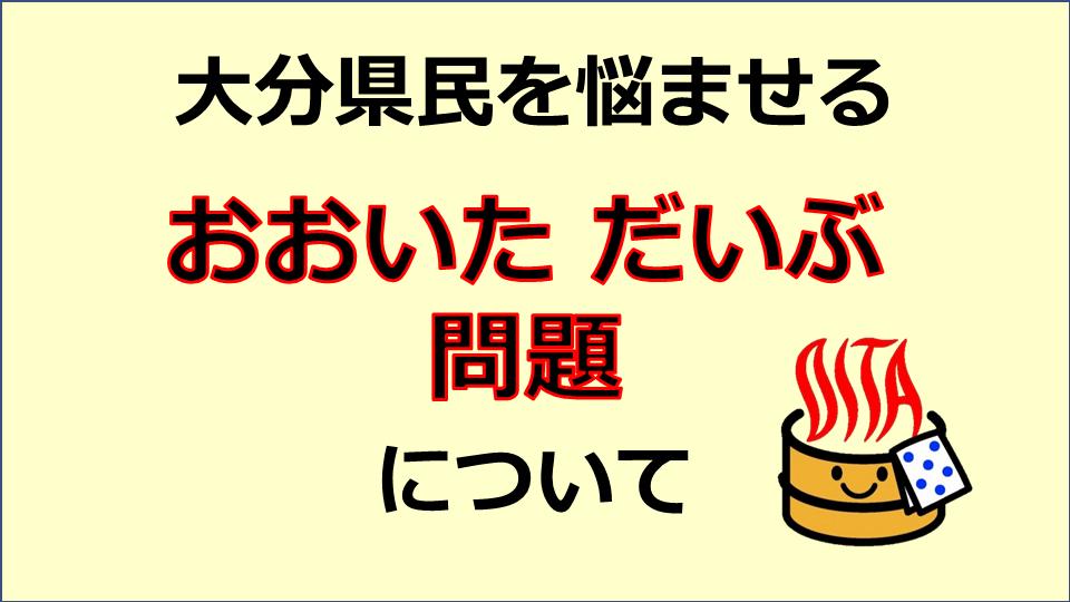 f:id:maltsutyan1235:20200326235338p:plain