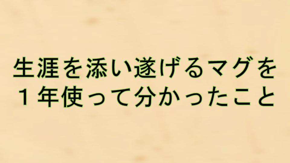f:id:maltsutyan1235:20200714235532p:plain