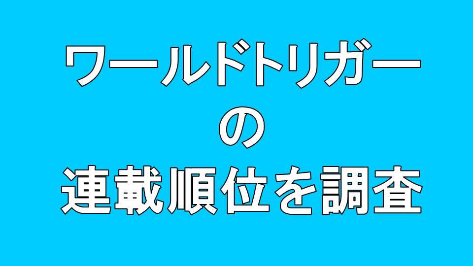 f:id:maltsutyan1235:20210206125536j:plain