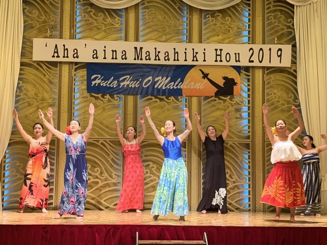f:id:malulani-hula:20190817223540j:plain