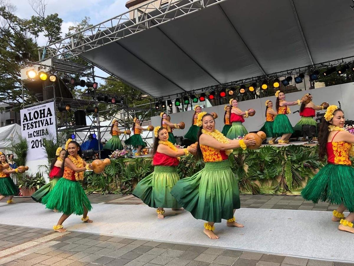 f:id:malulani-hula:20190818160826j:plain