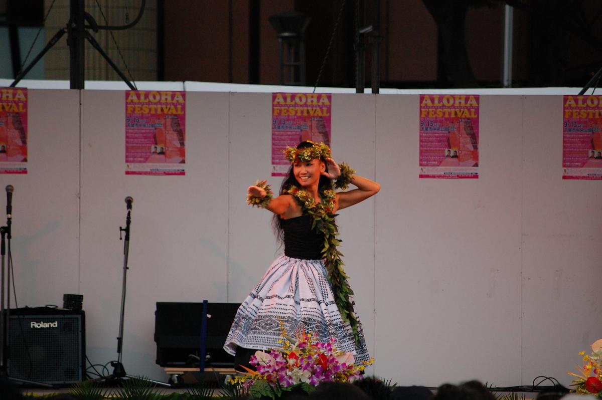 f:id:malulani-hula:20190830221005j:plain