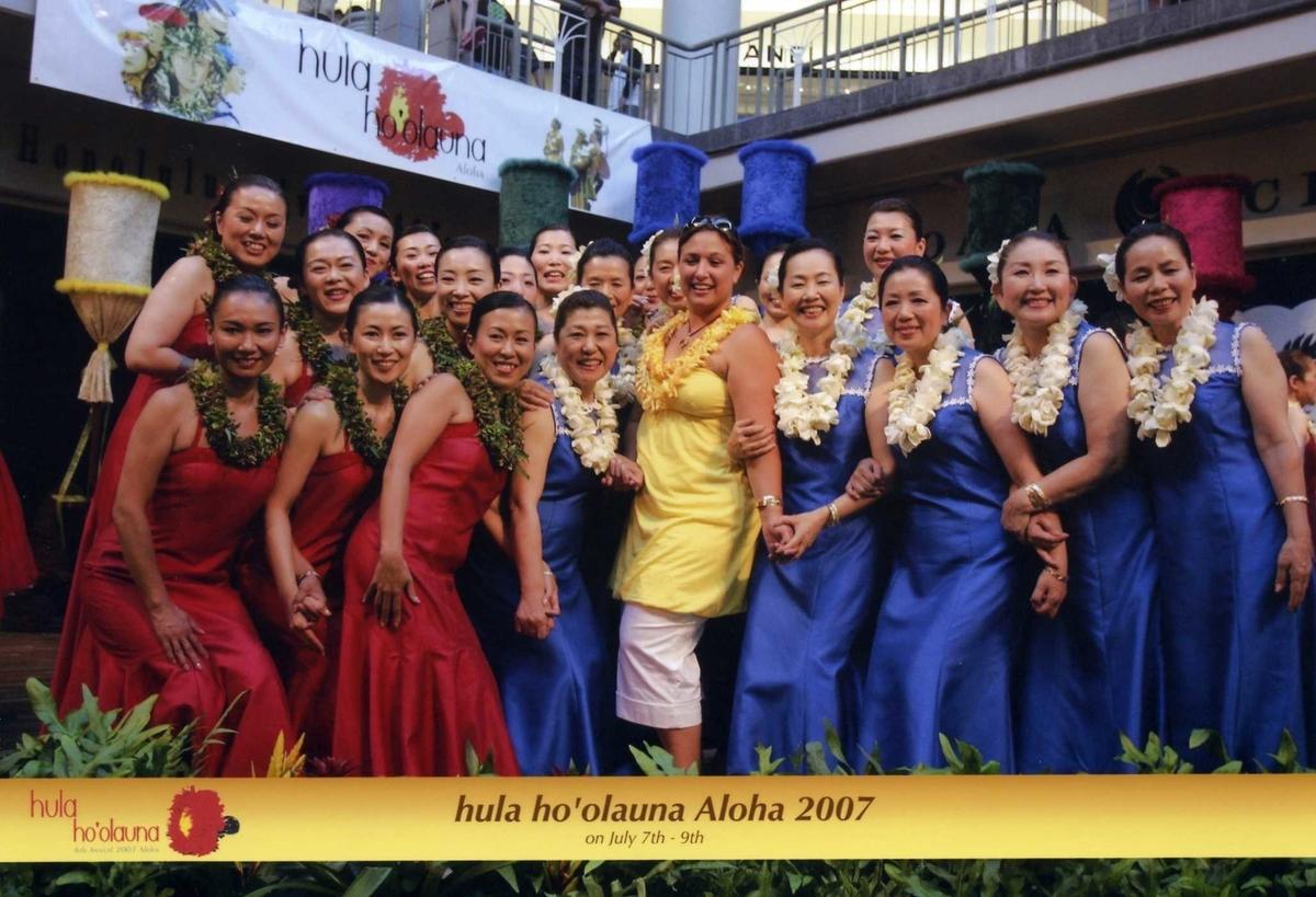 f:id:malulani-hula:20190830223854j:plain