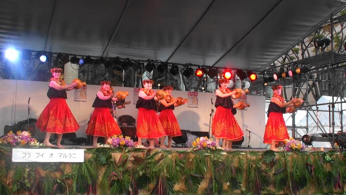 f:id:malulani-hula:20191027144107j:plain