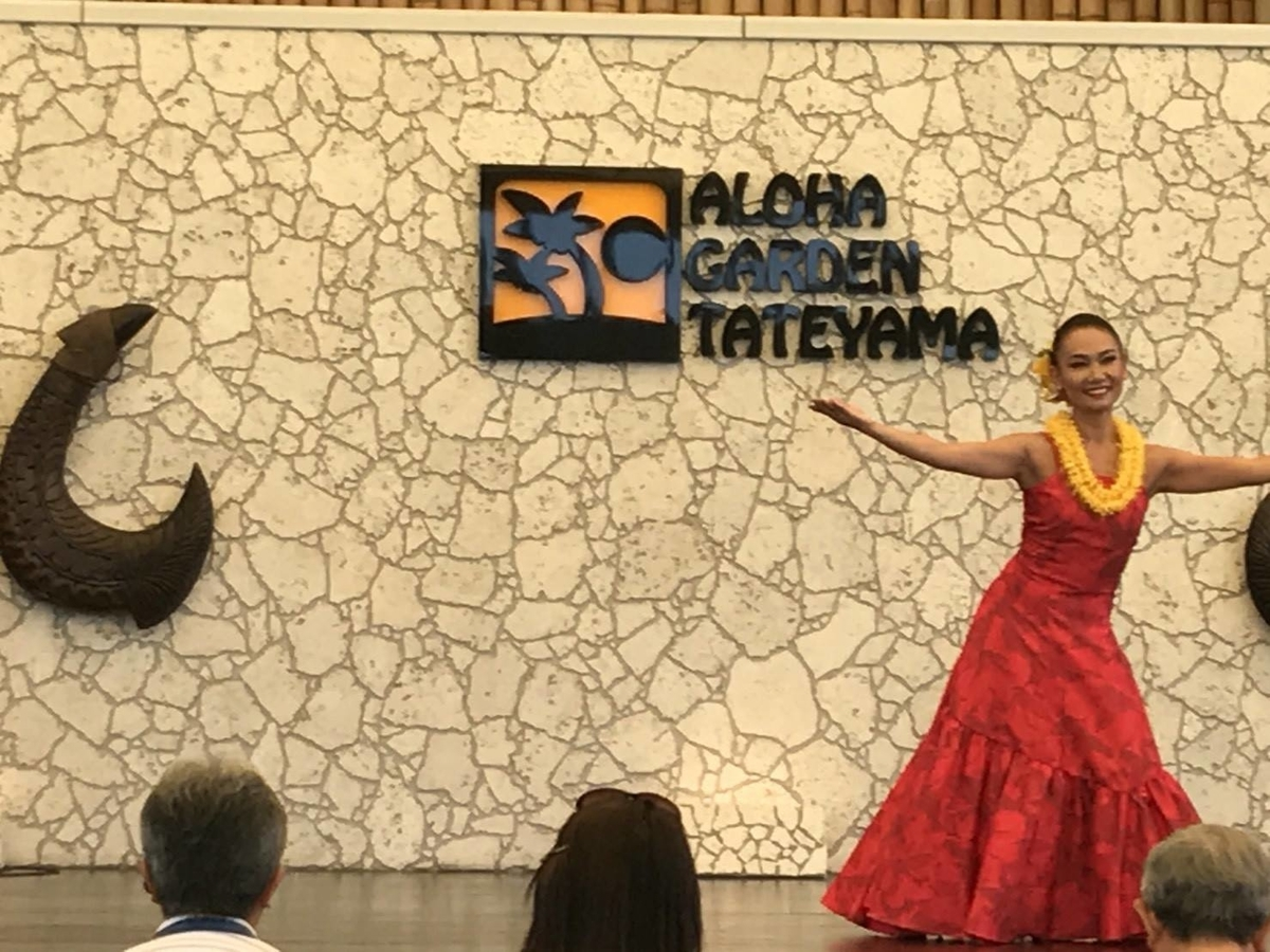 f:id:malulani-hula:20191027152811j:plain