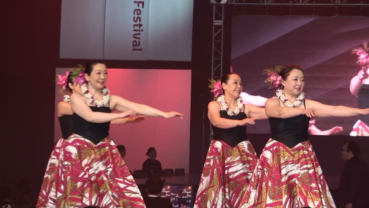 f:id:malulani-hula:20191103155319j:plain