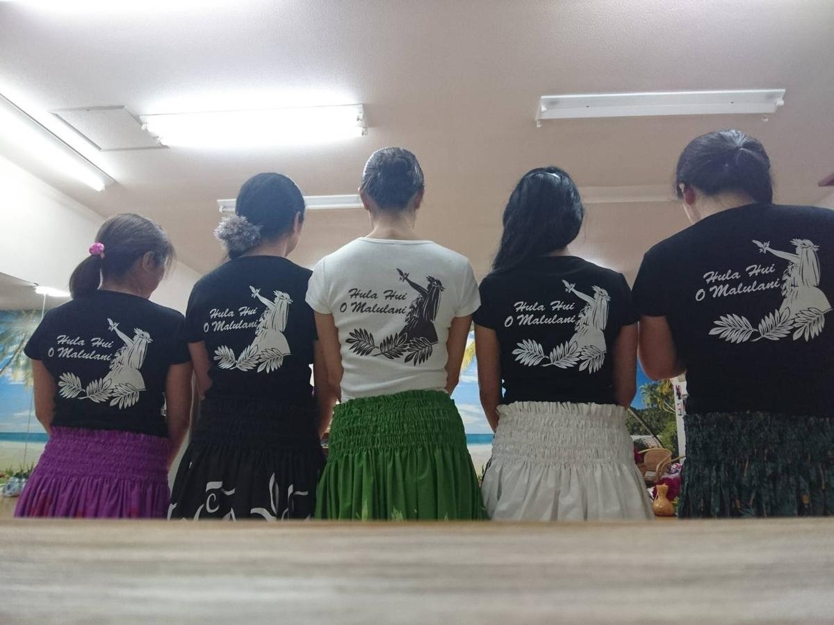 f:id:malulani-hula:20191103161110j:plain